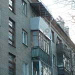 Остекление балконов, выносные рамы, нестандартные конструкции